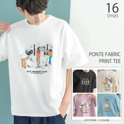 半袖ポンチTee【ゆうパケット送料無料】◆9821