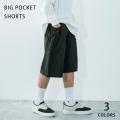 【送料無料】【LiSS/リス】BIG pocket shorts◆11073