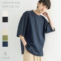 麻レーヨンオーバーサイズTシャツ◆11076