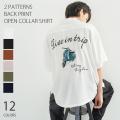オープンカラー刺繍半袖シャツ◆11091