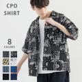 オーバーサイズミリタリーワーク半袖CPOシャツ◆11159
