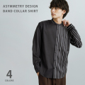 アシンメトリーデザインバンドカラーシャツ◆11224