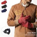 【SALE】スマホ手袋国産ウール混ミックスニットタッチグローブ◆3867