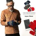 【SALE】スマホ手袋国産ウール混ミックスニットタッチグローブ◆3868