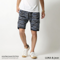 【SALE】【LUKA&jean/ルカジーン】日本製/国産ドラロン綿タイガーカモ柄ジャガードニットショートパンツ◆4609