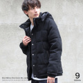 【送料無料】メルトンダウンミックスジャケット◆5092