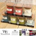 【Wood Wick】フレグランスアロマキャンドル◆5117