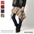 国産/日本製チェック柄巻きスカート◆5279
