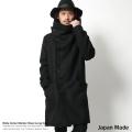 【送料無料】日本製/国産ワイドカラーメルトンウールロングコート◆5352