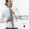 日本製/国産ストライプ柄ネクタイ◆5428