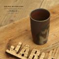 【JARLD/ジャールド】日本製/国産備州窯備前焼きタンブラー◆5741