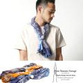 【Four Seasons Garage by In bloom】コンチョ付きペイズリー柄ストール◆5789