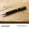 【Penmode/ペンモード】日本製/国産螺旋黒檀ボールペン◆5865