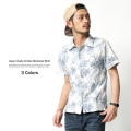 【SALE】日本製/国産クリンクル加工ボタニカル柄半袖シャツ◆5998