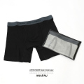 【ANAPAU UNDER GARMENTS】日本製/国産無地SUMI SENボクサーパンツUG-1603◆6129