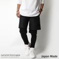日本製/国産レイヤードパンツ◆6219