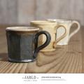 【JARLD/ジャールド】日本製/国産手造り笠間焼きマグカップ◆7000