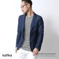 【kafika/カフィカ】日本製/国産ワンマイルテーラードジャケット◆7045