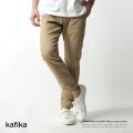 【kafika/カフィカ】日本製/国産COOLMAXツイルテーパードイージーパンツ◆7182