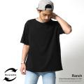 【SALE】【Ranch/ランチ】リバーシブルTシャツ◆7527