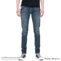 【Nudie Jeans/ヌーディージーンズ】TIGHT TERRY DOUBLE INDIGO◆7716