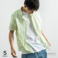 日本製/国産コットンローン半袖レギュラーカラーシャツ◆8019