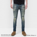 【送料無料】【Nudie Jeans/ヌーディージーンズ】Tight Terry Martin Replica3◆8101