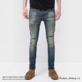 【送料無料】【Nudie Jeans/ヌーディージーンズ】Tight Terry Martin Replica3◆8101