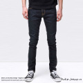 【送料無料】【Nudie Jeans/ヌーディージーンズ】Skinny Lin Dry Deep Orange◆8102