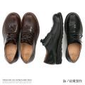 【送料無料】【海ノ絵靴製作】日本製/国産ローカットレザーシューズ◆8161