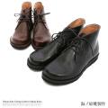 【送料無料】【海ノ絵靴製作】日本製/国産レザーチャッカブーツ◆8162
