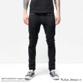 【送料無料】【Nudie Jeans/ヌーディージーンズ】Tight Terry Black Dirt◆8192