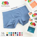 【FRUIT OF THE LOOM/フルーツオブザルーム】Boxer Pants(無地)◆9035