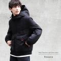 【送料無料】【Ressaca/レサーカ】ダウンジャケット◆9146