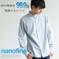 日本製/国産 バンドカラーシャツ◆9236