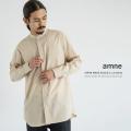 【送料無料】【amne/アンヌ】日本製/国産Solid B.C L/S shirts◆9239