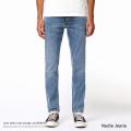 【送料無料】【Nudie Jeans/ヌーディージーンズ】Lean Dean Lost Orange◆9284