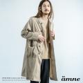 【送料無料】【amne/アンヌ】日本製/国産 ease BROAD coat◆9454