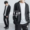 ポンチセットアップ【setup】◆9460