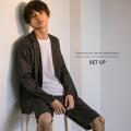 【送料無料】ストレッチクールドットテーラードJKT+パンツセットアップ【setup】◆9486