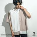クレイジーパターンシャツ◆9545