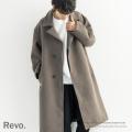 【送料無料】【Revo./レヴォ】オーバーサイズロングチェスターコート◆9773