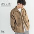 CPOシャツ◆9816