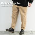【送料無料】【Betty Smith/ベティスミス】日本製/国産イージーワイドアンクルパンツ◆9817