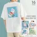 半袖ポンチTee【ゆうパケット送料無料】◆9820