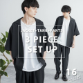 オーバーサイズ5分袖JKT&ワイドテーパードパンツ◆9823
