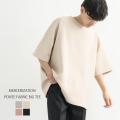 シルケットポンチ BIG Tシャツ◆9932