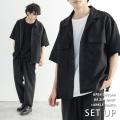 【送料無料】ポリトロ半袖オープンカラーシャツ/ZIPシャツ&2タックアンクルイージーパンツ◆9977