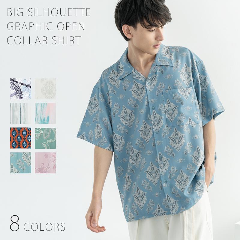 グラフィックオープンカラー半袖シャツ◆11017