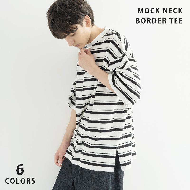 ボーダーモックネックTシャツ◆11057